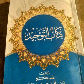 Aqidah Materi 2 (Sumber Aqidah Yang Benar Dalam Islam)