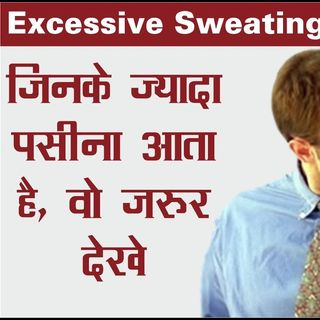 Treatment for Excessive Sweating Skinaa Clinic, Jaipur