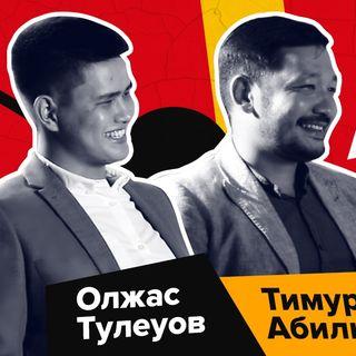 Четыре Угла #1. Тулеуов и Абилкасымов: Почему тенге падает? О девальвации и легализации.