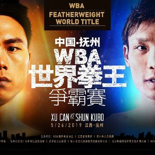 Preview Of Dazn Card Headlined By Can Xu - Shun Kubo + Carlos Canizales- Sho Kimura Both WBA World Titlefight's!!! Sunday