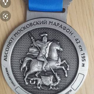 30 MIL EN MARATON DE MOSCU 2019