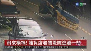 20:20 疑車速太快 水泥車翻覆衝撞雜貨店 ( 2018-11-07 )