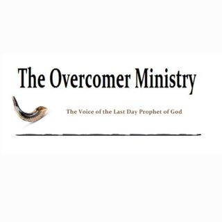 The Overcomer Ministry Podcast