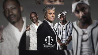 Küllenen Aşk Remix Ft.Tupac