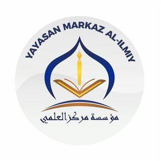 Tabligh Akbar Sinjai - Keutamaan & Keistimewaan Al Qur'an (Ustadz Anshori, MA)