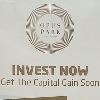 Welcome to OPUS PARK Apartment at Sentul City - Bogor, Indonesia