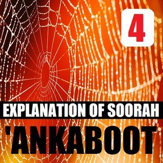 Soorah al-'Ankaboot Part 4: Verses 23-27