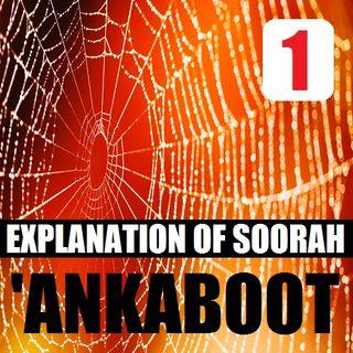 Soorah al-'Ankaboot Part 1: Verses 1-9