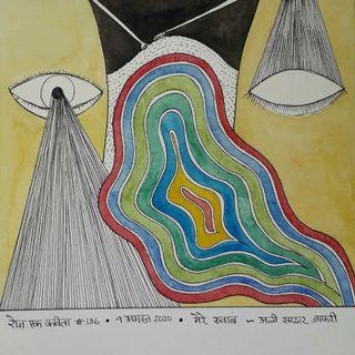 #136. Saman Habib reads: मेरे ख़्वाब | अली सरदार जाफरी