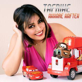 Tafrihe Akhare Hafteh