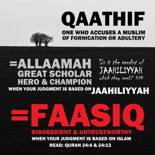 A Qaathif is a Disobedient Liar According to Islamic Law