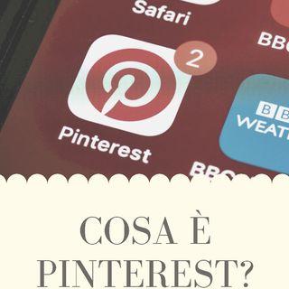 Perché mi dovrebbe servire Pinterest | Quellachefaipin
