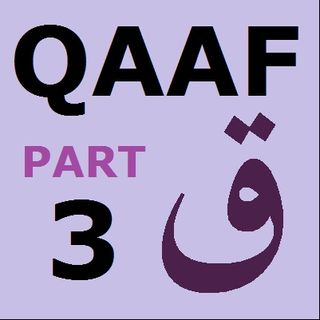 Explanation of Soorah Qaaf Part 3 (Verses 9-13)