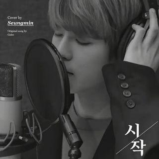"[Stray Kids : SKZ-RECORD] Seungmin ""시작"" Cover (원곡 : 가호)"
