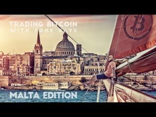 Trading Bitcoin - From Malta End of Conf Pool Party (2)