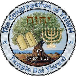 Good Morning Yisrael!
