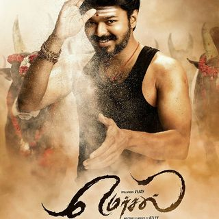Discussion about MERSAL Teaser,and Some