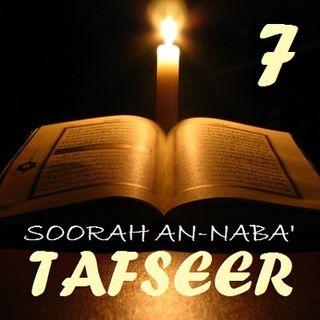 Soorah an-Naba' Part 7, Verses 24-28
