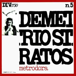 Demetrio Stratos - Mirologhi 1 (lamento d'Epiro)