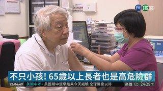 13:15 流感疫情升溫 本季已有2死亡案例 ( 2018-11-07 )