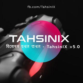 Oliro Kotha Shune Bokul Hashe - Cover - Tahsinix