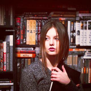"""Alice Basso """"Non ditelo allo scrittore"""""""
