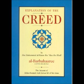 Class #5: All Affairs Have Been Made Clear By The Sunnah & Jamaa'ah- Saeed Rhana