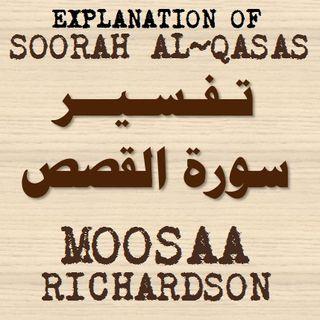 Tafseer of Soorah al-Qasas