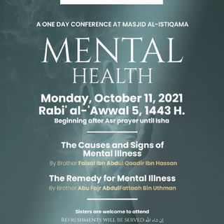 Mental Health Conference 2021