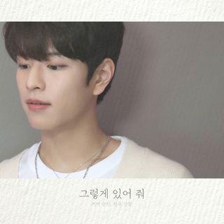 "[Stray Kids : SKZ-RECORD] Seungmin ""그렇게 있어 줘"" Cover (원곡 : 산들)"