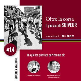 2.14 - Ciclismo femminile: cosa va e cosa non va
