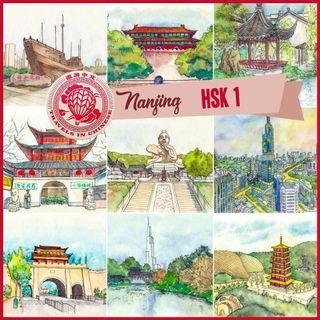 Nanjing HSK 1