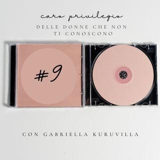 Caro privilegio, delle donne che non ti conoscono | con Gabriella Kuruvilla