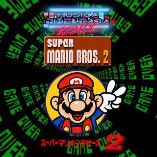 Super Mario Bros 2 (Lost Levels) (FDS)