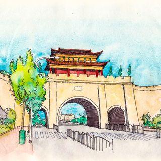 7 Nanjing City Wall (城墙) HSK 1 (elementary 1 Chinese)