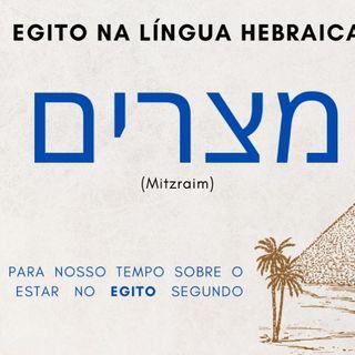 Egito na língua hebraica מצרים (mitzraim), como símbolo para o nosso tempo.