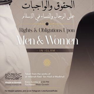 Rights & Obligations Upon Men & Women in Islam