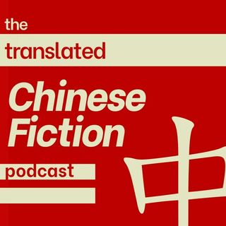 Ep 30 - Ge Fei and Flock of Brown Birds with Eric Abrahamsen