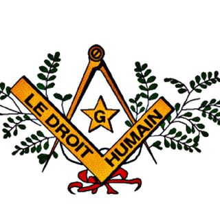 Amen-Ra Lodge No.584 Podcast Introduction. Member of the International Order of Freemasonry for Men and Women Le Droit Humain American Fed.
