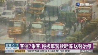21:05 國1蘆竹路段追撞 客運駕駛送醫不治 ( 2019-06-10 )