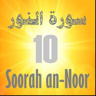 Soorah an-Noor Part 10 (Verse 35)