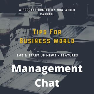 Montather Rassoul Management Chat ( الإدارة )