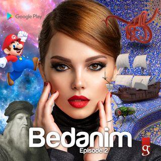 Bedanim EP2