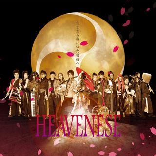 Heavenese