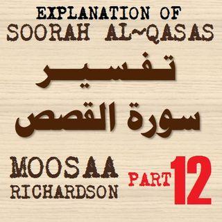Soorah al-Qasas Part 12: Verses 68-75