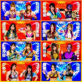 5 STAR GP 2021 (09.16 - 09.25) Pre-Shows
