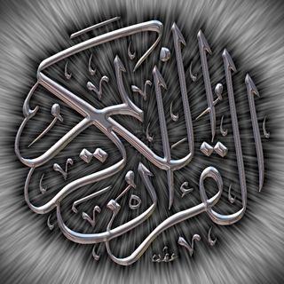 Tafseer of Soorah Qaaf