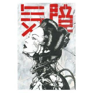 Giappone, tra passato e futuro