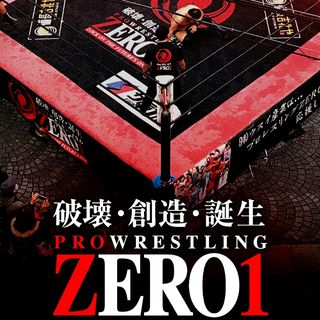 ENTHUSIASTIC REVIEWS #61: ZERO1 Pro Wrestling Starting The March Watch-Along