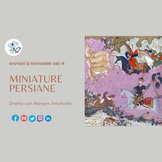 S2x34 Miniature persiane